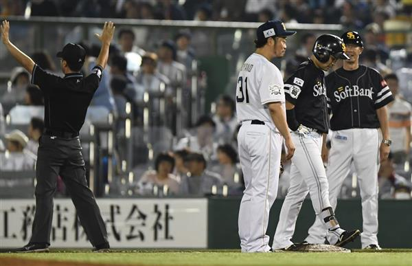 試合日程・結果 プロ野球 【西日本スポーツ】