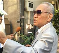 【浪速風】ボクシング連盟・強面会長の開き直り…「健全なる精神」はどこへ(8月6日)