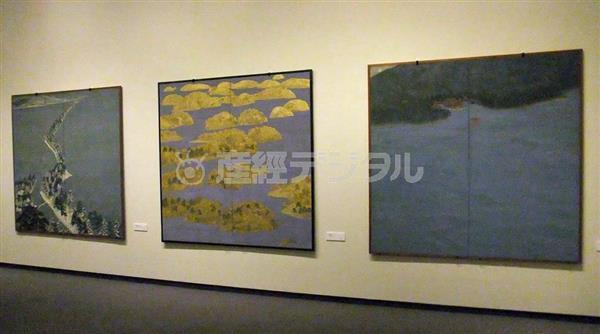 日本三景を描いた麻田の作品。左から「天橋雪後図」「松嶋図」「厳嶋図」