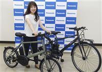 通勤・通学はコレで決まり! パナがスポーツタイプの電動自転車