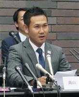 【ボクシング】日本連盟と対立の高山が仲裁申し立て…東京五輪へ「状況打開したい」