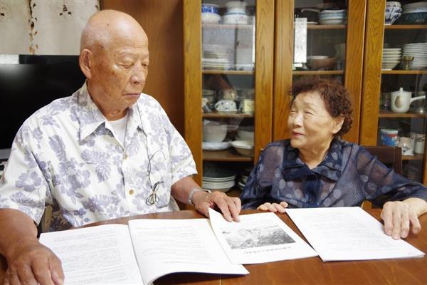 広島原爆で被爆したロシア人