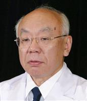 【文科省汚職】東京医大、補欠合格でも男子優先か 7日にも内部調査結果公表