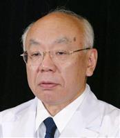 【文科省汚職】前理事長、個人的に謝礼受け取る 東京医大 内部調査委が報告書