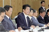 【天皇陛下譲位】安倍晋三首相、皇位継承に向け「内閣を挙げて準備」
