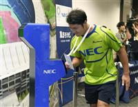 東京五輪に初の顔認証技術、NECが導入 選手らのIDカードをAI照合