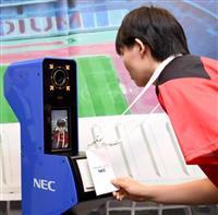 【東京五輪】五輪初、選手を顔認証 入場時間短縮 NEC開発