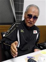 【ボクシング】山根会長、暴力団との交際認める 「5年前に断絶」もすでに公職 鈴木長官は…