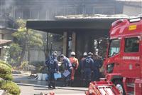 【動画】和歌山・那智勝浦のホテル火災 「ぼやだと思ったが、こんなに燃えるなんて…」宿泊…