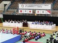 【ボクシング】山根会長が姿見せないまま高校総体が閉幕 「正しい形になってほしい」と幹部
