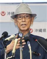 沖縄県の翁長雄志知事、職務困難に 膵がん治療中、職務代理者に謝花喜一郎副知事