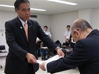 【長野県知事選】3選の阿部守一・長野知事に当選証書
