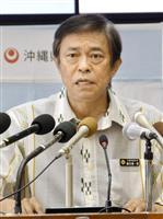 沖縄副知事会見詳報 翁長雄志知事の復帰のめど「今の時点で明確な時期を言えない」