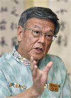 翁長雄志・沖縄知事が死去 辺野古移設反対の象徴 知事選9月に前倒し