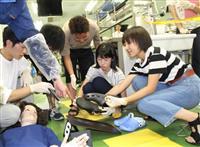 「殺人」解決へ大学生大奮闘 埼玉県警、理系大生の体験セミナー