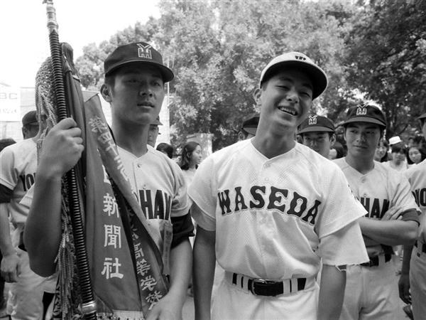 【夏名勝負20】(7)大ちゃんフィーバー 1980年8月22日 決勝 横浜-早実