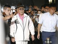 【ボクシング】山根会長、午後0時半に大阪市内で進退表明