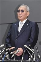 【ボクシング】山根会長が辞任表明「先に相談した嫁から…」「本当に…」