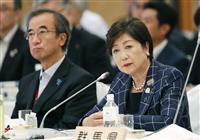 【カサケンの政界サンバ】迫る地方法人課税の見直し 猛反発の東京に地方の自治体は包囲網 …