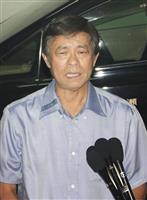 【翁長氏死去】謝花副知事が埋め立て承認撤回へ予定通り「聴聞」実施を表明