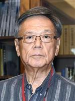 翁長雄志氏の通夜は10日、告別式は13日