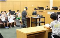 「さるかに合戦」素材に児童裁判 千葉地裁で31人参加
