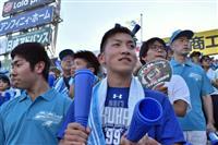 【夏の高校野球】花咲徳栄 後輩の雄姿に「感動」 埼玉