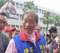 台湾の統一派団体幹部を聴取 中国から資金か