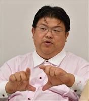 【『元気になる』を支援する(4)】阪神大震災を経験、東北での施設立ち上げへ ポラリス社…