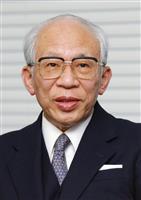 【正論・戦後73年に思う】歴史の是正を世界に宣揚せよ 東京大学名誉教授・小堀桂一郎