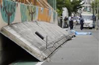 ブロック塀調査 4校に1校で安全性に問題 応急対策は8割
