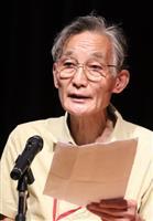 憲法改正「阻止」で川崎市教委後援取り消しの教科研大会、開幕