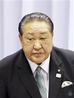 【アメフット】日大・田中英寿理事長、相撲部総監督解任 アメフット問題で兼職禁止