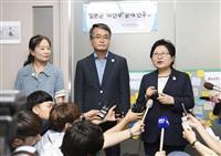 【歴史戦】韓国で慰安婦問題研究所が開所 所長は日韓合意反対派