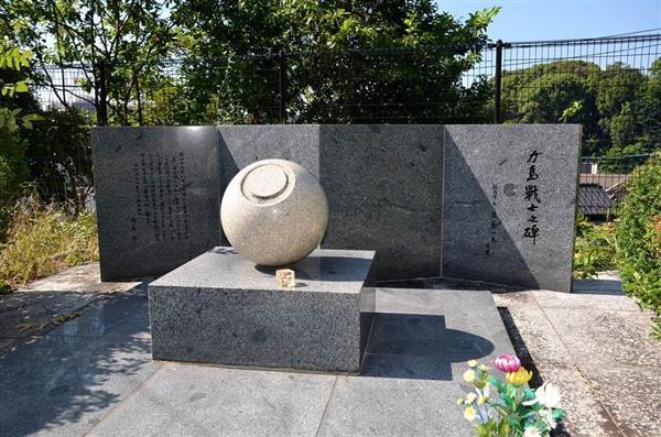 福岡陸軍墓地にある「歩兵第124連隊」のガ島戦没者の碑=福岡市中央区