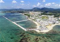 米軍普天間飛行場の移設工事が続く沖縄県名護市辺野古の沿岸部(小型無人機から)