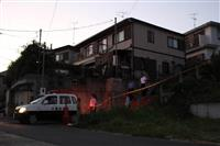 """【衝撃事件の核心】千葉・柏の銀行員妻殺人、行員紹介までされた""""エリート""""に何があったの…"""