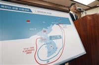 北朝鮮の制裁破りの石炭輸入に関して会見する韓国税関の当局者=韓国の大田(AP)