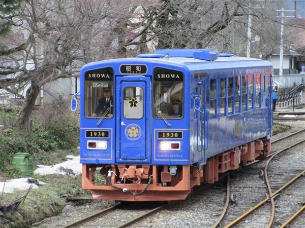 今週の注目記事】レトロ観光列車...