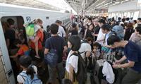 【動画】帰省ラッシュがピーク 鉄道、高速道路が混雑 のぞみ自由席乗車率は200%超も!