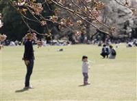 【原坂一郎の子育て相談】「いつも笑顔」の子育て どうすればできるでしょうか