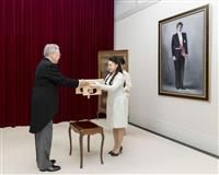 絢子さま「謹んでお受けいたします」 「納采の儀」で守谷慧さんとご婚約