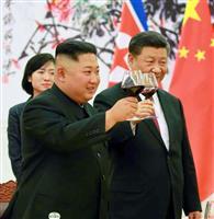 【iRONNA発】北朝鮮 中朝蜜月で変わる非核化ゲームの行方 重村智計氏