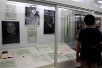 鈴木貫太郎の思い探る企画展 吉田・マッカーサー書簡や映像資料も 千葉