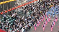 【動画】赤字で揺れた「阿波おどり」開幕 総踊り中止で桟敷席に目立つ空席