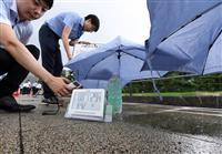 【東京五輪】暑さ対策で歩道に散水実験 「照り返し防ぐ一定の効果があった」