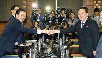 【激動・朝鮮半島】南北が板門店で閣僚級会談 首脳会談の早期開催が焦点
