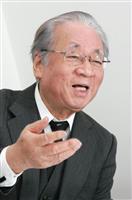 【正論・戦後73年に思う】「何もしなかった」平成の日本 作家・堺屋太一