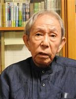 【話の肖像画】史家・渡辺京二(1) 国史に輝く「バテレンの世紀」
