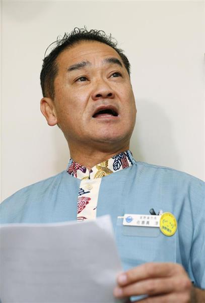沖縄県知事選への出馬を表明をする佐喜真淳宜野湾市長=14日午後、宜野湾市役所